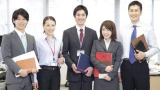 社労士の企業データ名簿の販売